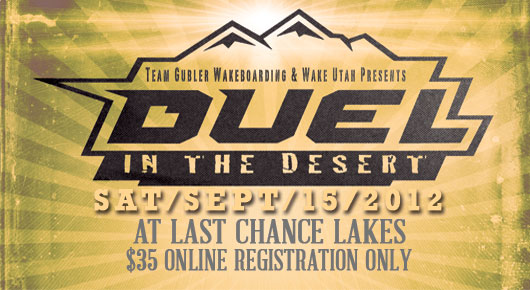 2012 Duel in The Desert – Sat, Sept 15